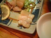 12_miyao_suchikiup