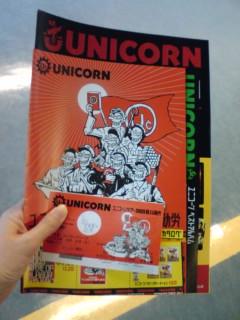ユニコーンツアー2009 〜蘇える勤労〜