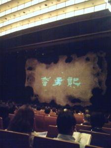 1012_banyuki